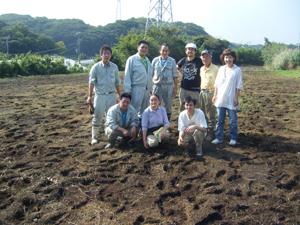 株式会社 横須賀軽金 環境事業部